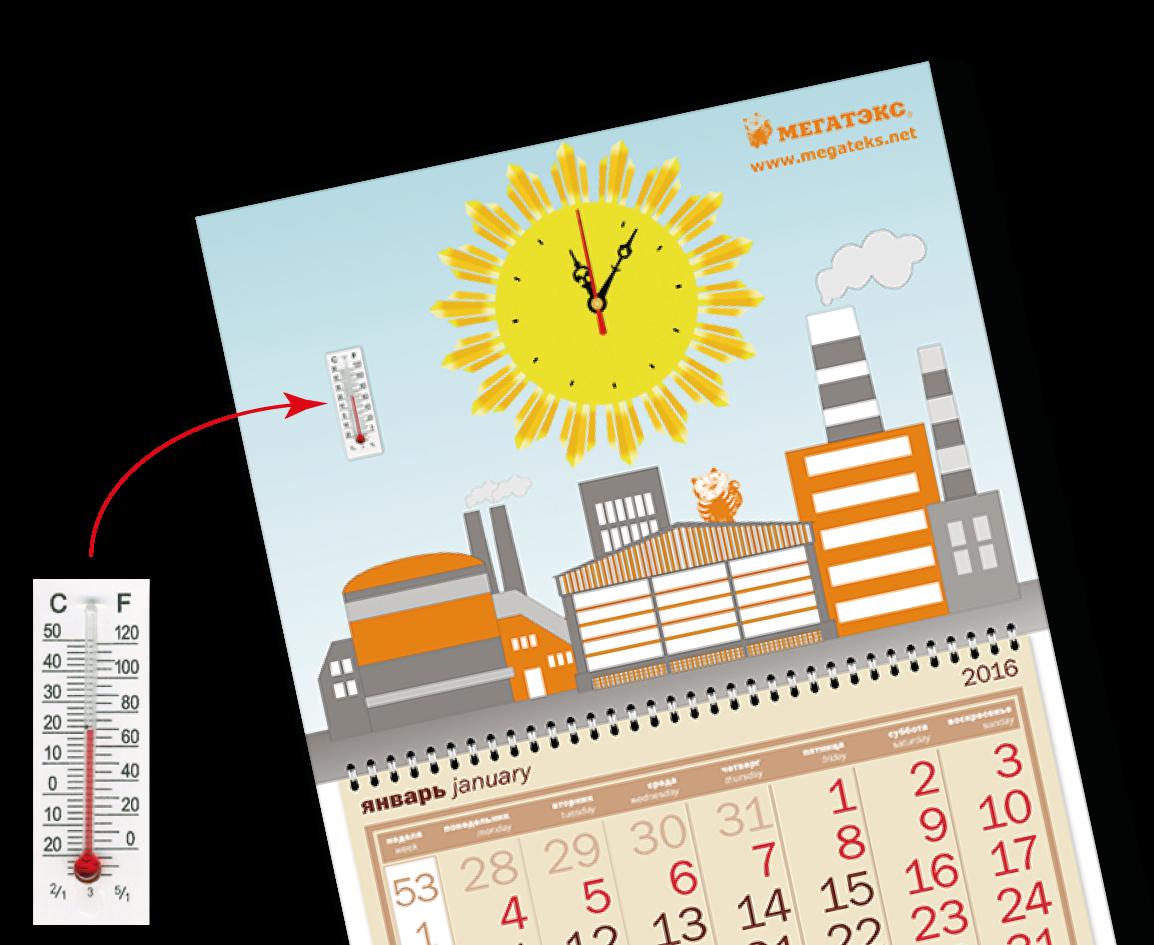 Картинки по запросу календари с термометром